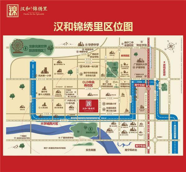 汉和锦绣里区位图