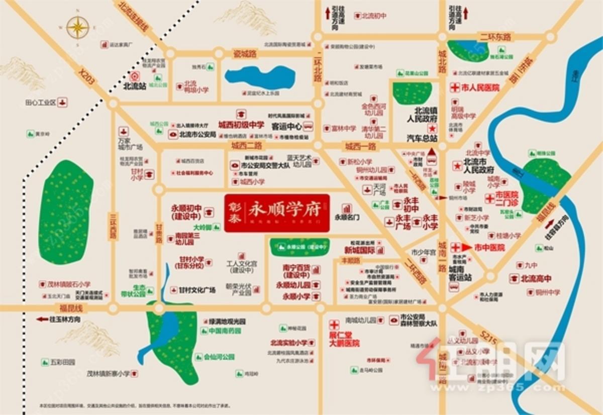 永顺学府项目区位图