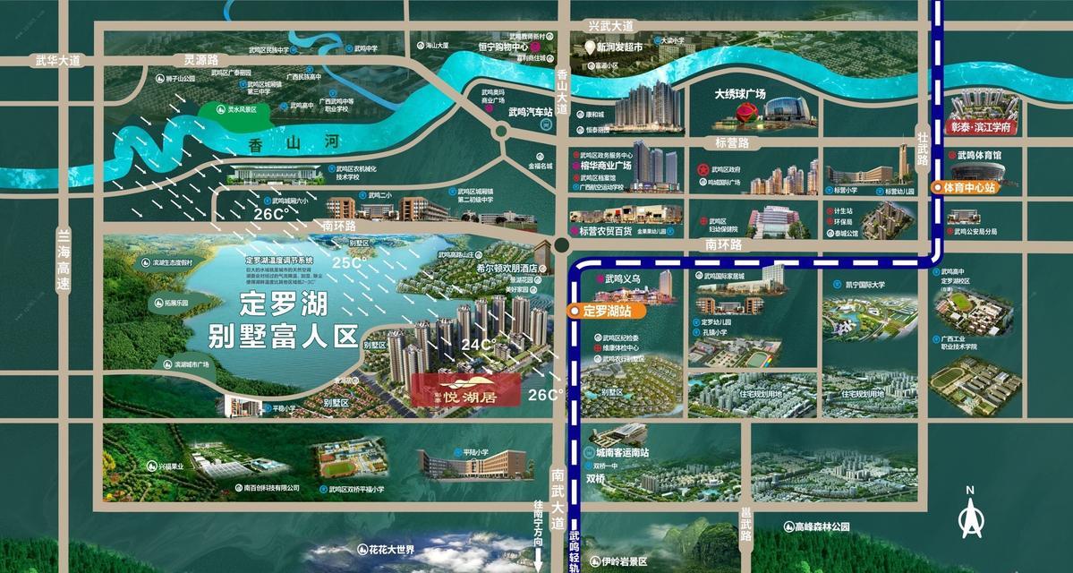 彰泰悅湖居區位圖