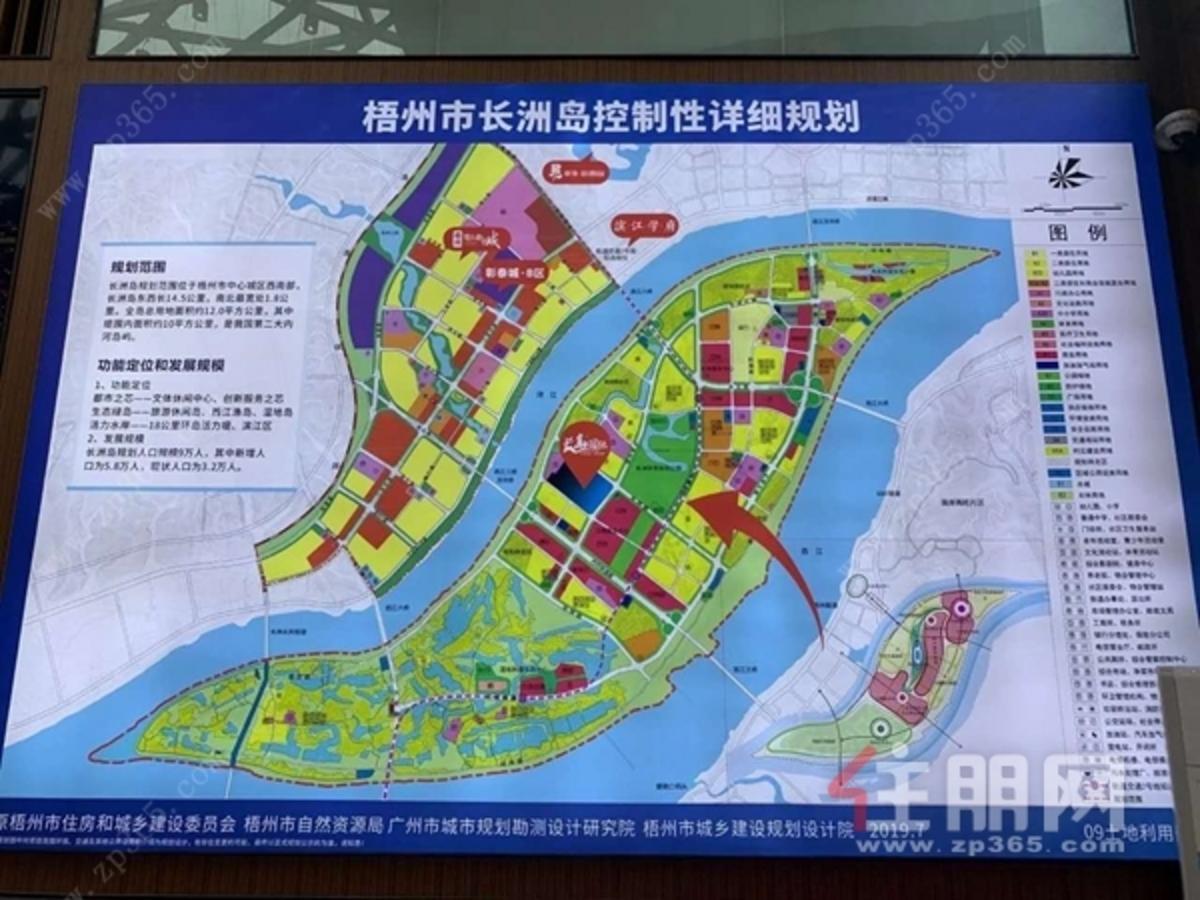 彰泰·长岛国际 平面图