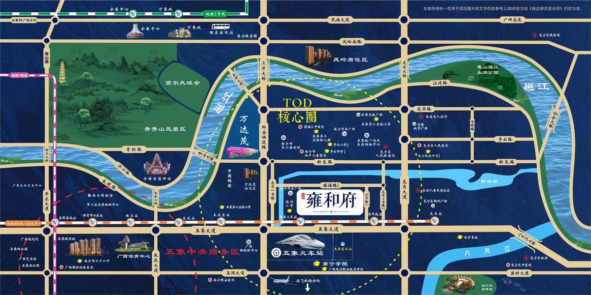 雍和府区位图