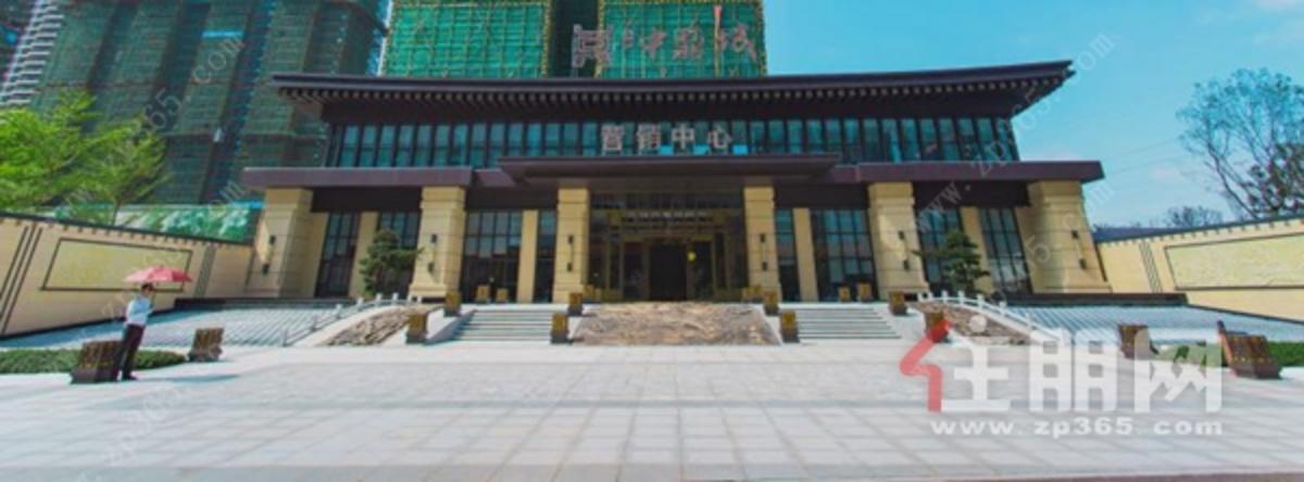 中鼎城营销中心