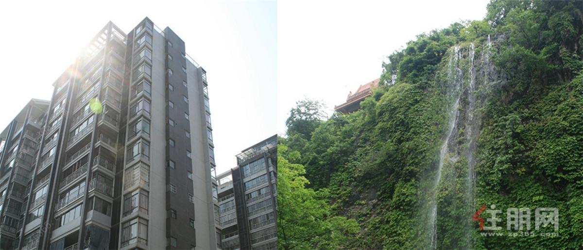 永意山语城实景图
