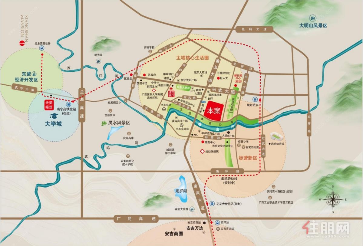 天美·香山尊府区位图