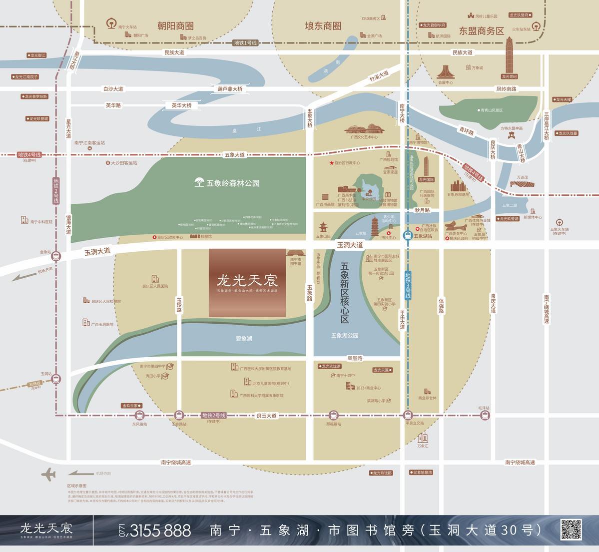 龍光天宸區位地圖