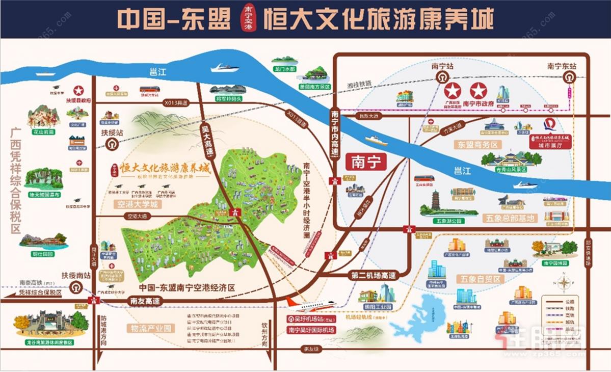 恒大文化旅游康养城区位图
