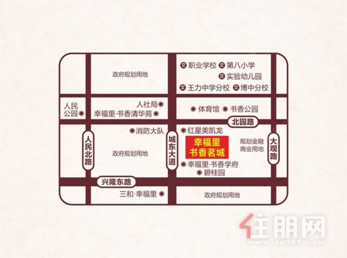 幸福里·书香茗城区位图