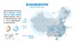 招商蛇口中国城市布局图