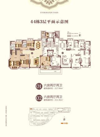 44栋3层平面示意图