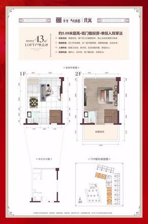 龙光玖珑郡43㎡户型图