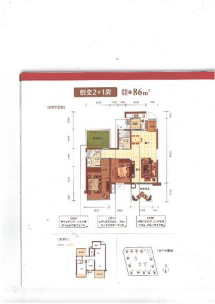 彰泰郡86㎡户型图