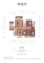 B戶型三室兩廳兩衛(僅供參考效果圖)