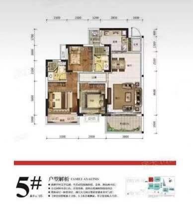 3室2厅2卫 101㎡