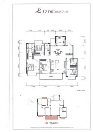 L户型|4室2厅3卫1厨1阳台
