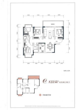 C户型|4室2厅2卫1厨1阳台