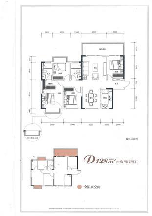D户型|4室2厅2卫1厨1阳台