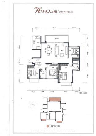 H户型|4室2厅2卫1厨1阳台