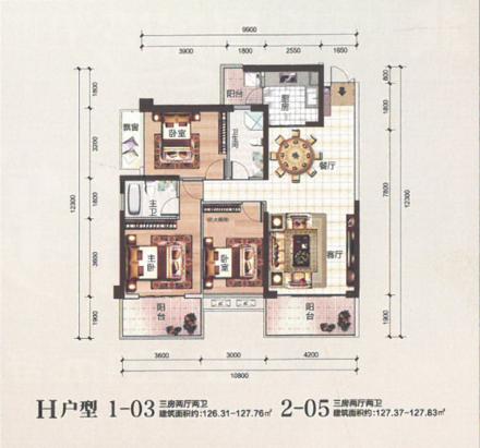 H户型|3室2厅2卫1厨3阳台
