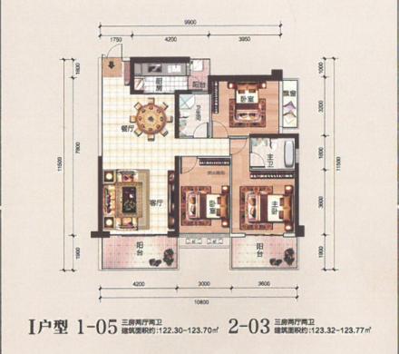 I户型|3室2厅2卫1厨3阳台
