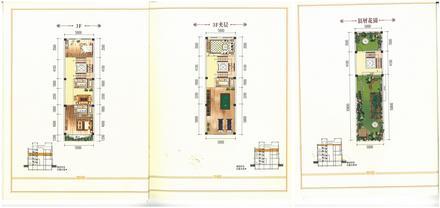 中国锦园L5户型2