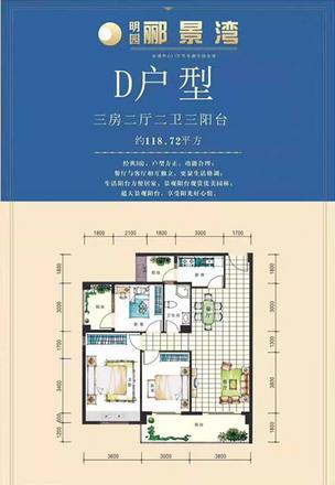 d户型3房.jpg
