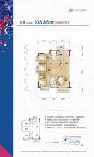 6#樓5號房戶型圖