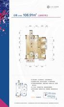 6#樓3號房戶型圖