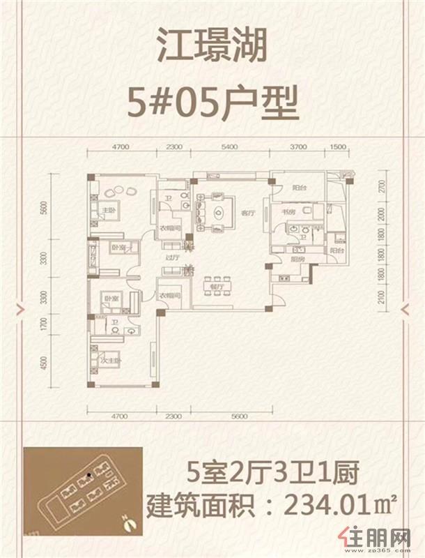 5#05戶型|5室2廳3衛1廚2陽臺