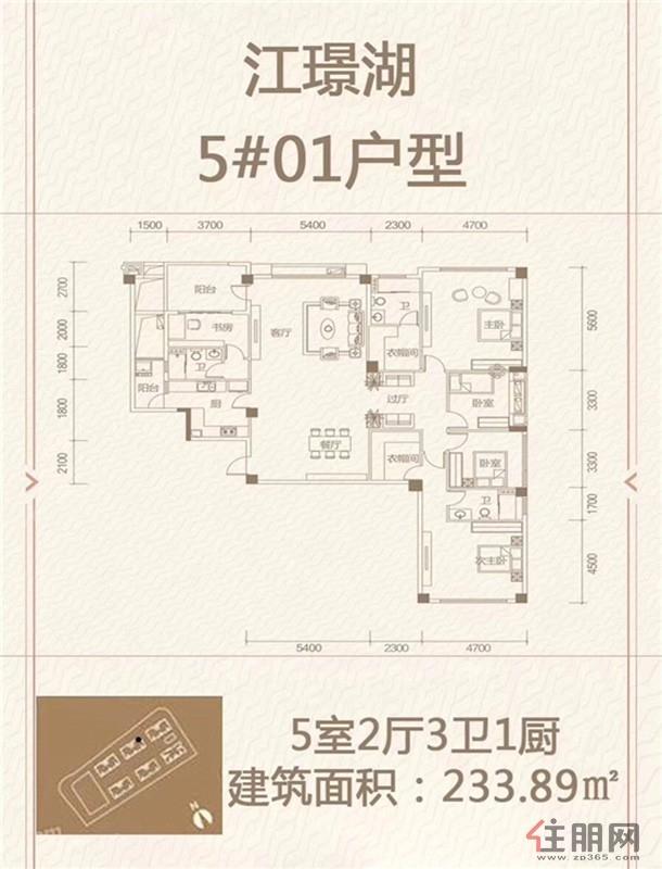 5#01戶型|5室2廳3衛1廚2陽臺