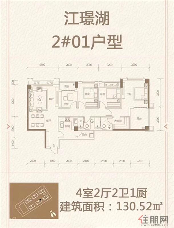 2#01戶型|4室2廳2衛1廚3陽臺