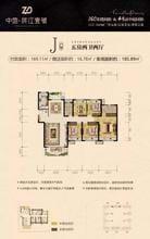 三期J户型.jpg