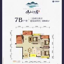 7B户型128.02㎡.jpg