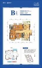 户型图B.jpg