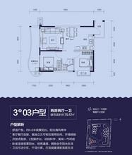 3#03户型两房两厅79.57平.jpg