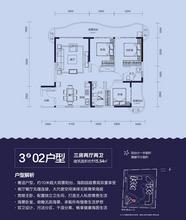 3#02户型三房两厅两卫115.54平.