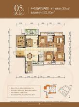 天润城 05户型单张15#16#