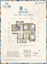 B户型124㎡四房两厅两卫