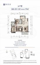 A户型95㎡三房两厅两卫