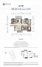 B户型112㎡四房两厅两卫