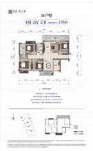D户型128㎡四房两厅两卫