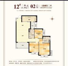 12#二单元02户型.jpg