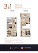 精装loft公寓