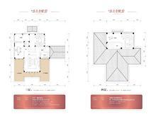温泉公馆三层、四层户型