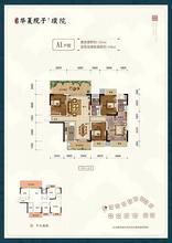 7号楼A1型图-1