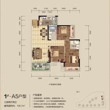 1#-A5戶型