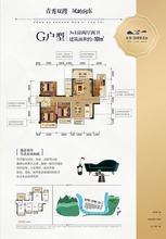 丰泽·双湾紫云台G户型