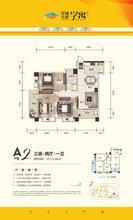學寓1#A2 112.886㎡