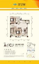 学寓1#A1/C2  137-138㎡
