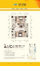 学寓1#A3/C6 94-95㎡