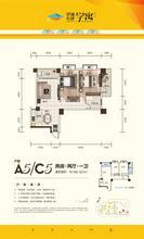学寓1#A5/C5 100-101㎡